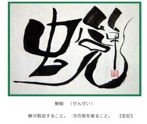 Za2001_2